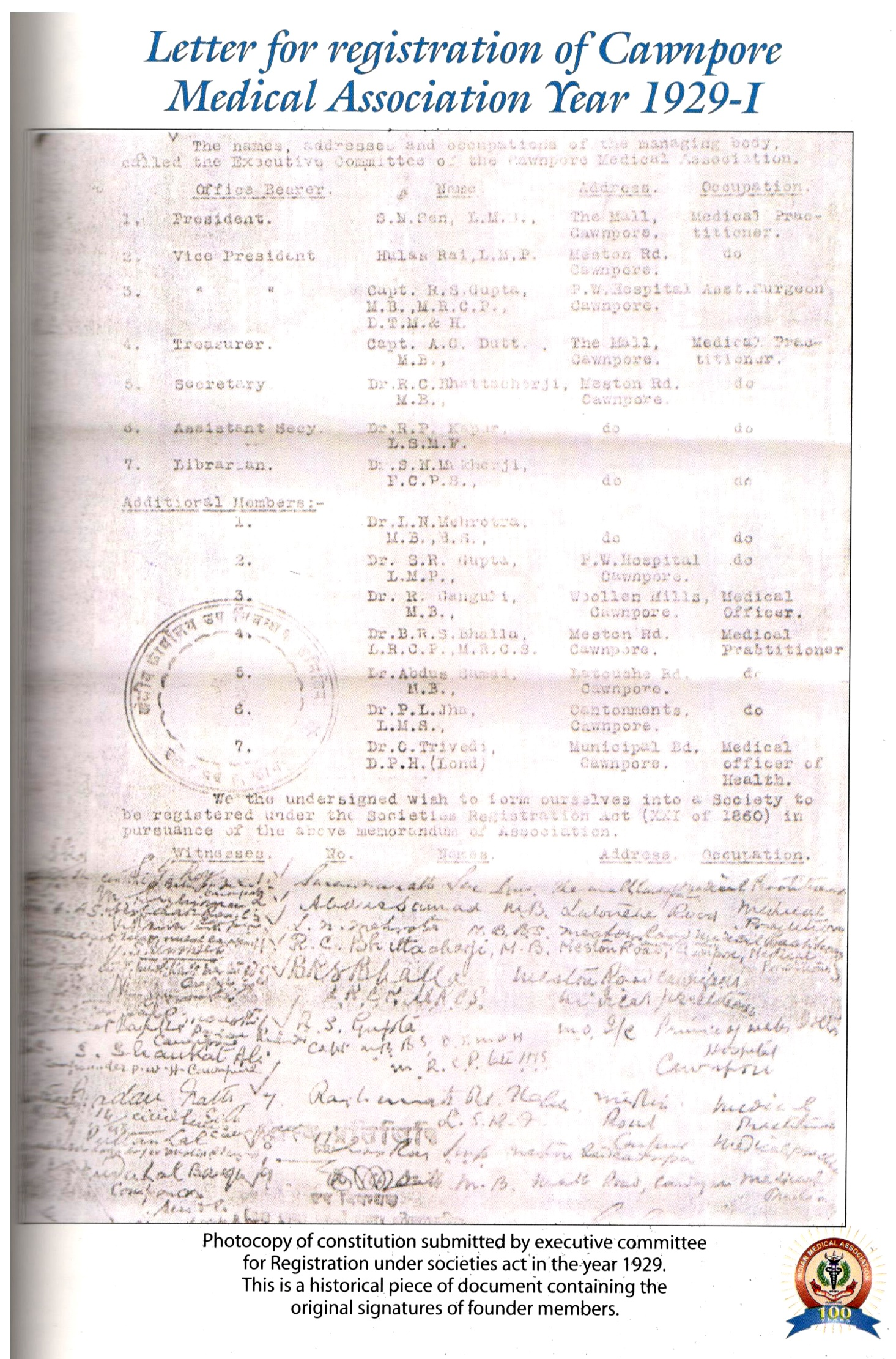 Ima kanpur letter for registration of cawnpore medical association year 1929 i aiddatafo Gallery