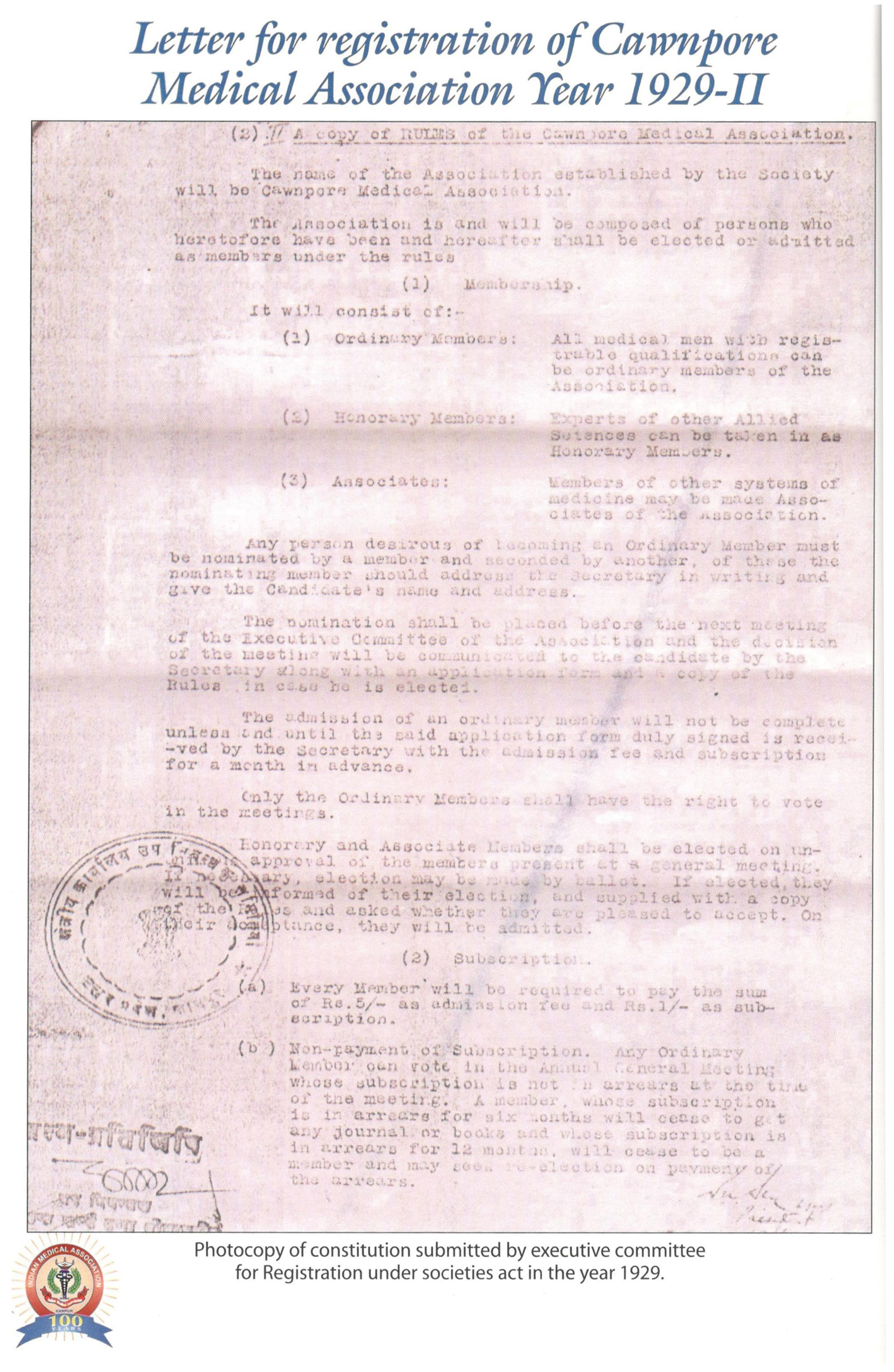 Ima kanpur letter for registration of cawnpore medical association year 1929 ii aiddatafo Gallery