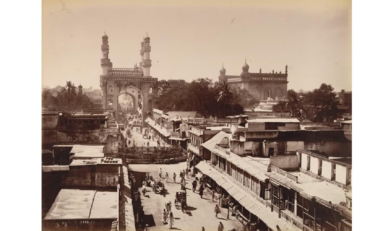 चारमीनार: हैदराबाद की पहचान