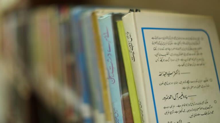 उर्दू अदब को उभारता – रेख़्ता