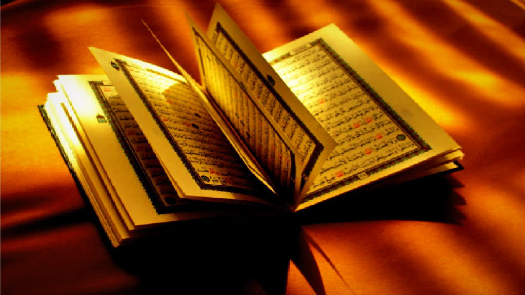 भारत के प्रसिद्ध क़ुरान