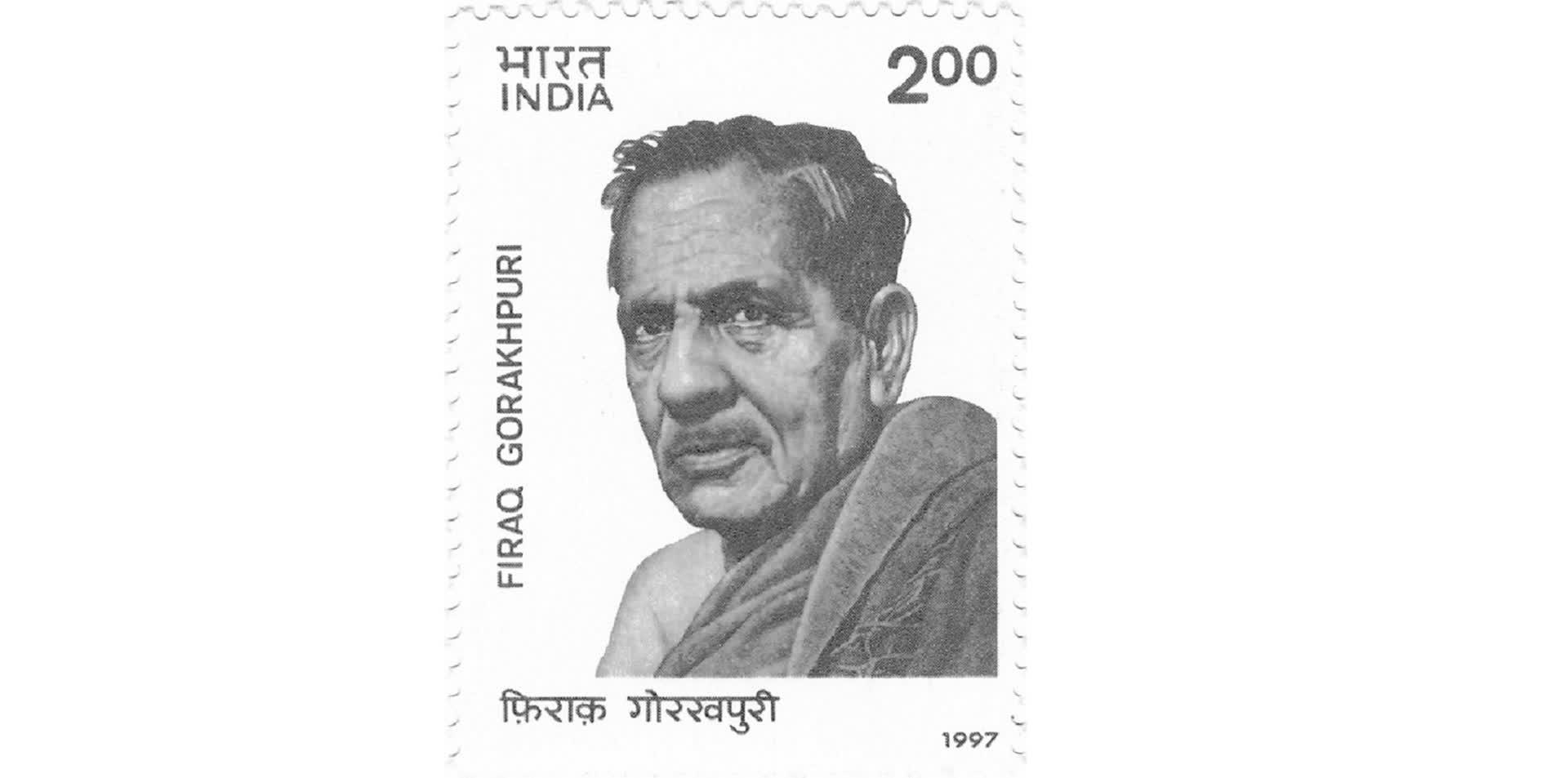 फ़िराक़ गोरखपुरी : सौंदर्य और परमानंद का कवि