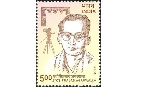 रुपकुंवर ज्योति प्रसाद अगरवाला: असम के सांस्कृतिक अग्रदूत