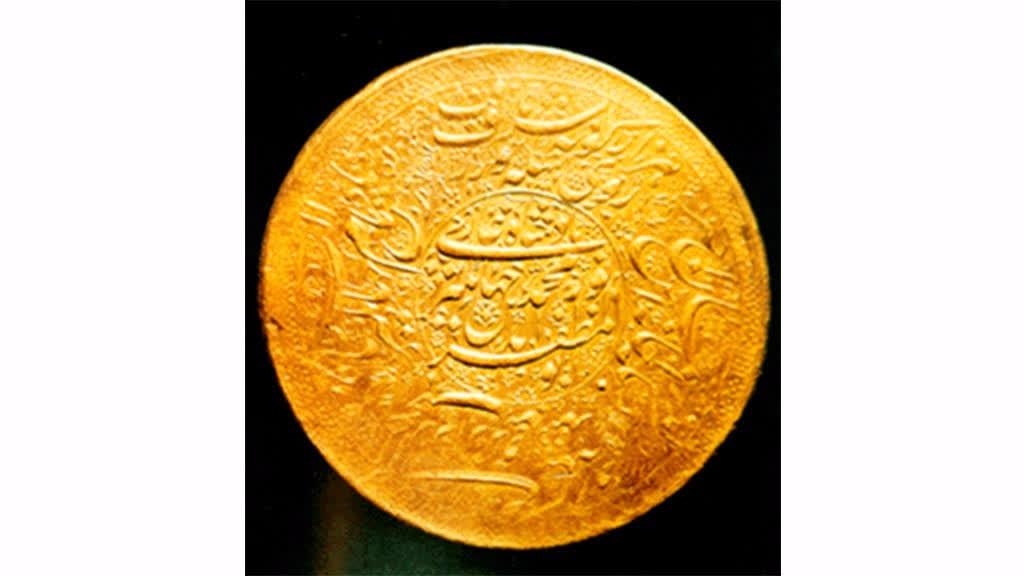 भारत का सबसे बड़ा सोने का सिक्का