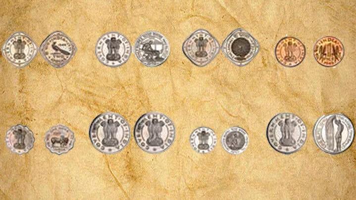 भारत के 5 दुर्लभ सिक्के
