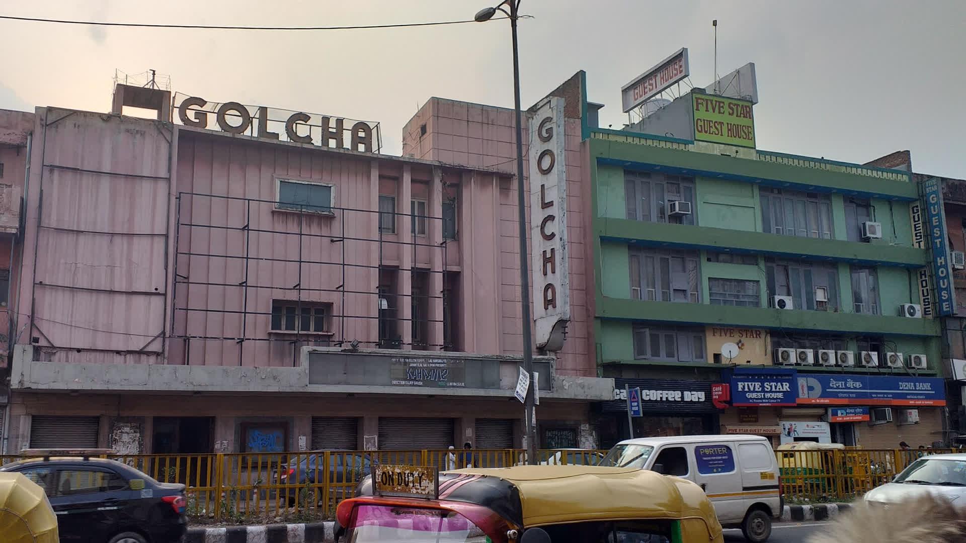 दिल्ली के सिनेमाघरों की कहानी