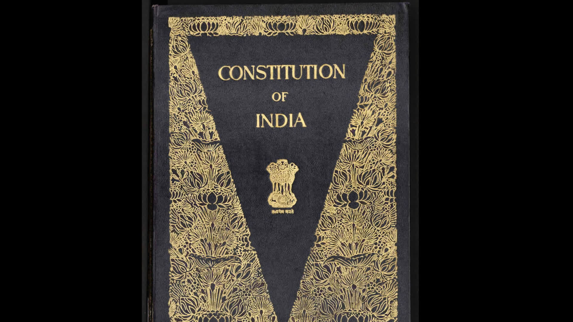 भारत का सचित्र संविधान