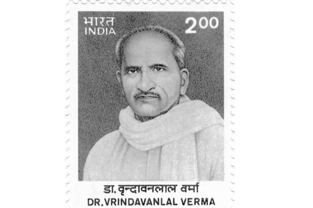 ऐतिहासिक उपन्यास का एक हीरा: वृंदावनलाल वर्मा