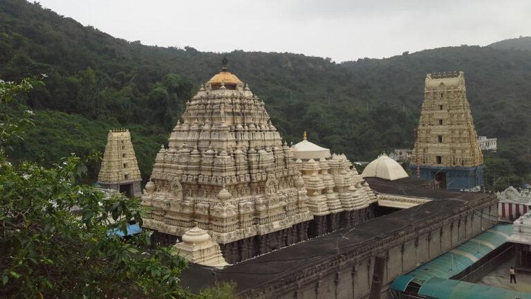 आंध्र प्रदेश का सिंहाचलम मंदिर