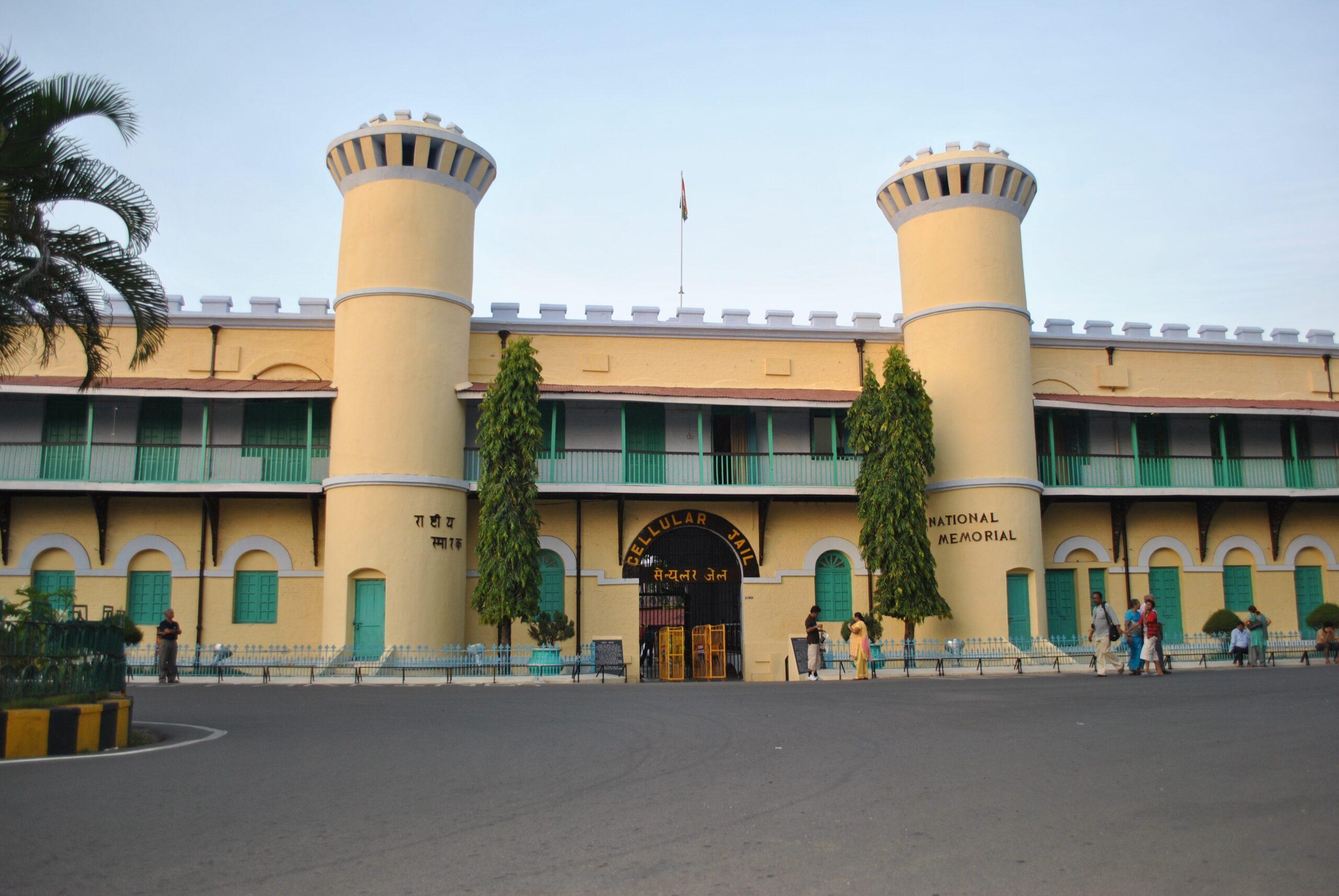 सेल्युलर जेल: क़ैदियों की बस्ती की अनोखी कहानी