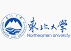 Northeastern University China