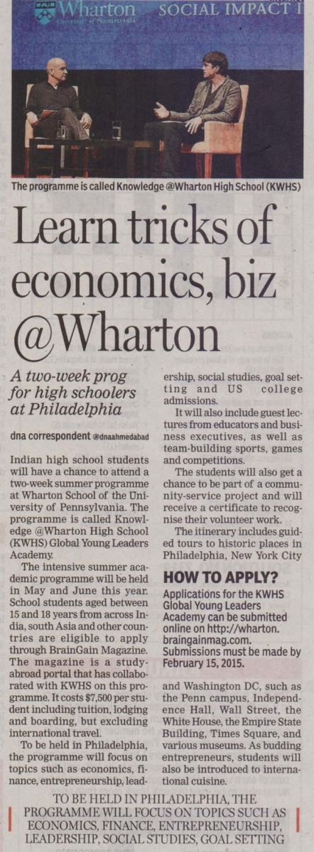 Two Week Summer Program At Wharton For High School Students Between