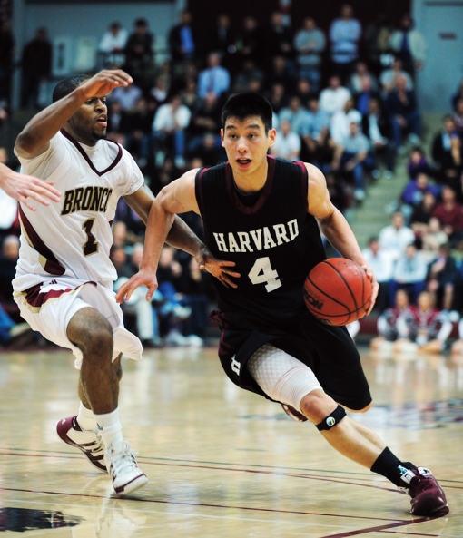 Harvard's famous basketball alum