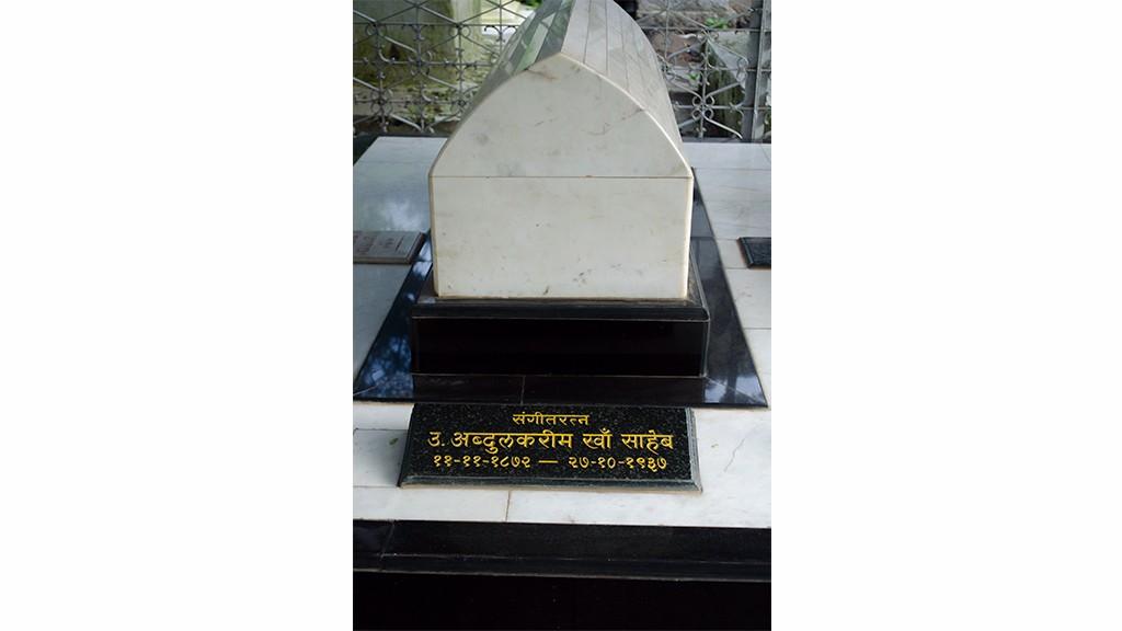 Ustaad Abdul Karim Khan's grave   Ameya Marathe