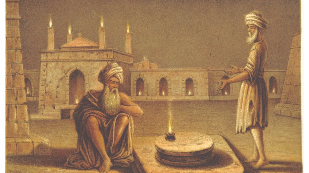 A painting of the Ateshgah