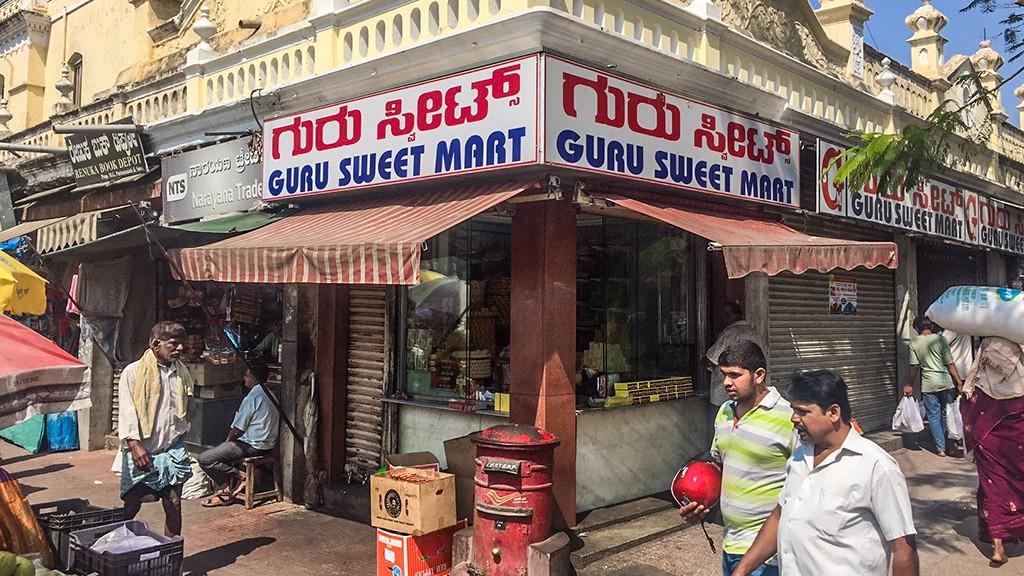 Guru Sweet Mart- the original recipe of the Mysore pak