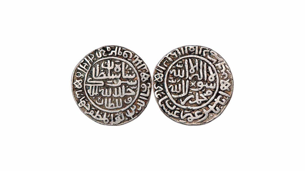 Sher Shah Suri's monetary system of rupiya