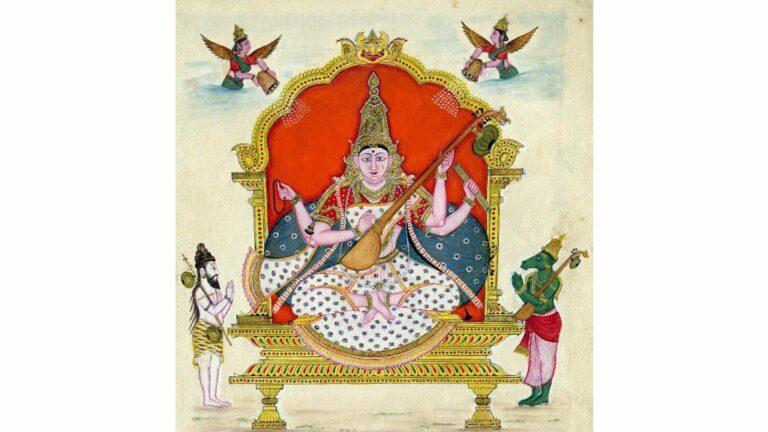 In Praise of Saraswati