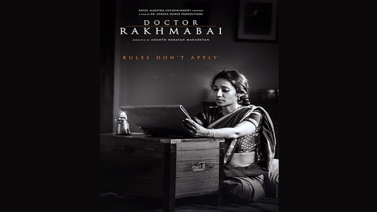 Rukhmabai: Fighting her Way to the Top