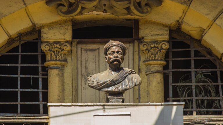 Sardar Griha:  Tilak's Mumbai Abode