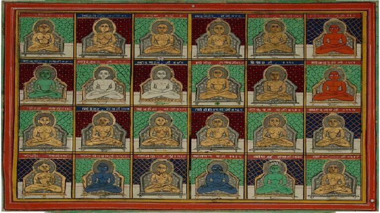 The Jain Tirthankaras