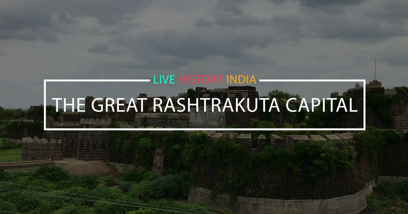 Kandhar: The Great Rashtrakuta Capital