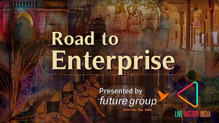 Road to Enterprise