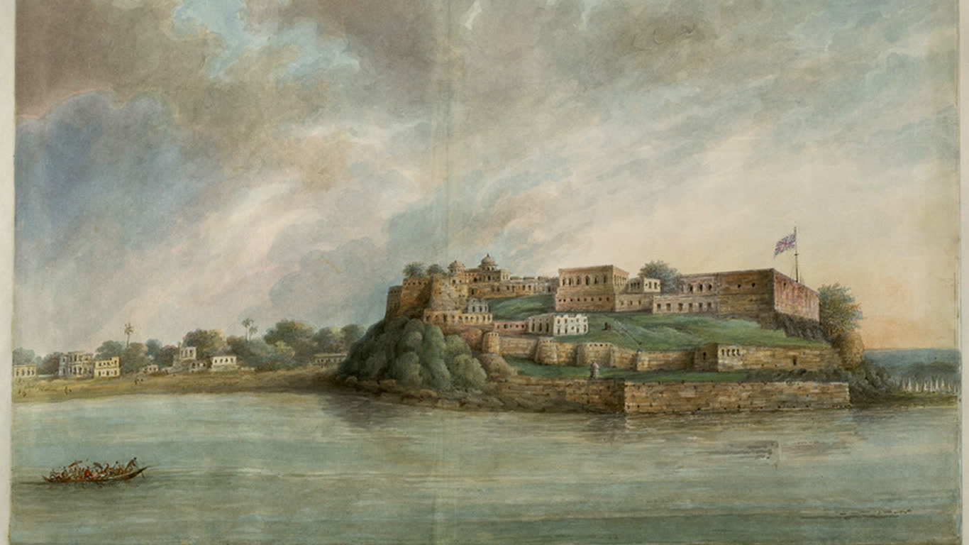 Chunar Fort and How it Shaped History