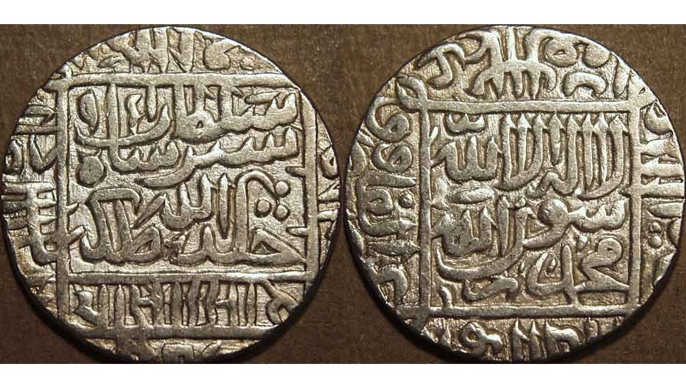 Sher Shah & The Indian Rupee