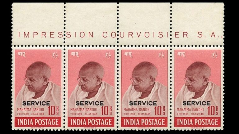 India's Most Expensive Stamps