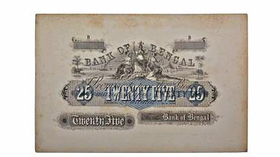 India's First Currency Note