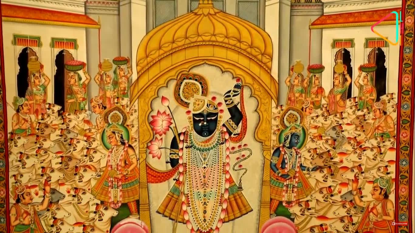 Nathdwara: Krishna's Abode