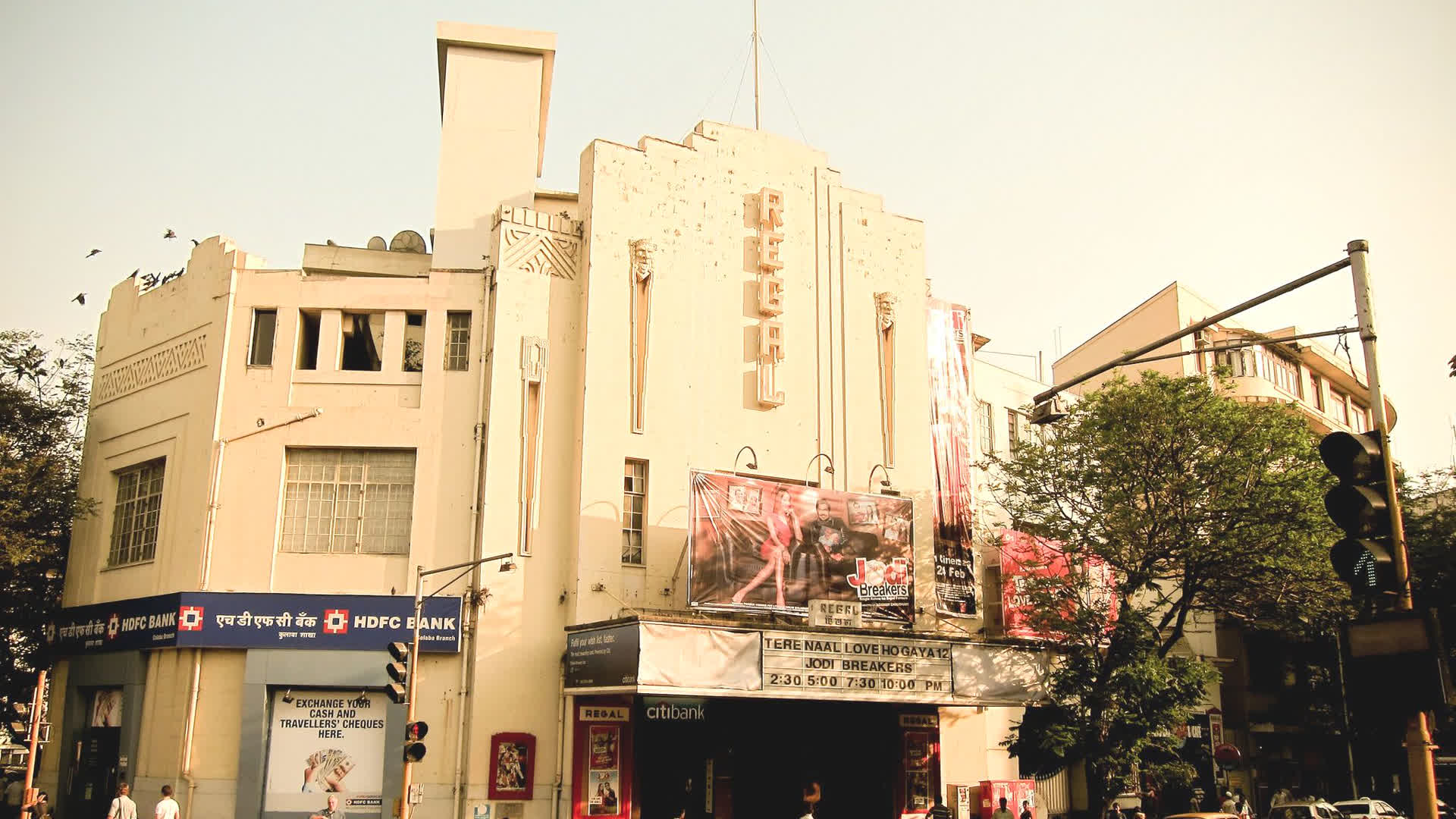 Regal Cinema: Many Firsts
