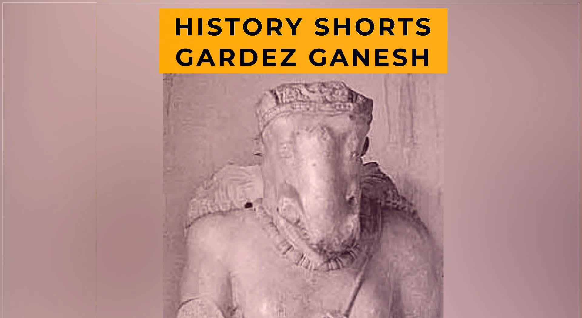 Afghan Ganesh | History Shorts