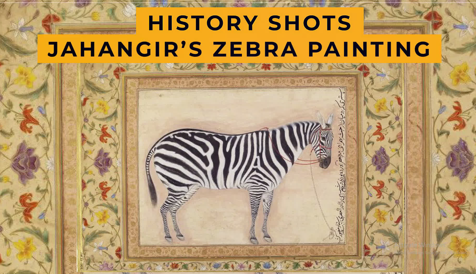 Jahangir's Zebra Painting | History Shorts