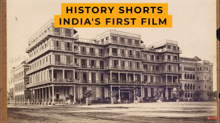 India's First Film | History Shorts