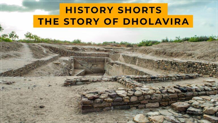 The Story of Dholavira | History Shorts