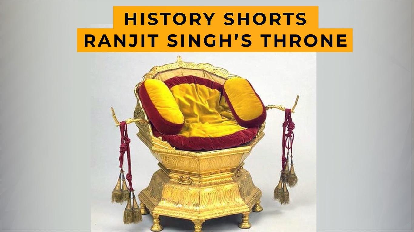 Ranjit Singh's Throne | History Shorts