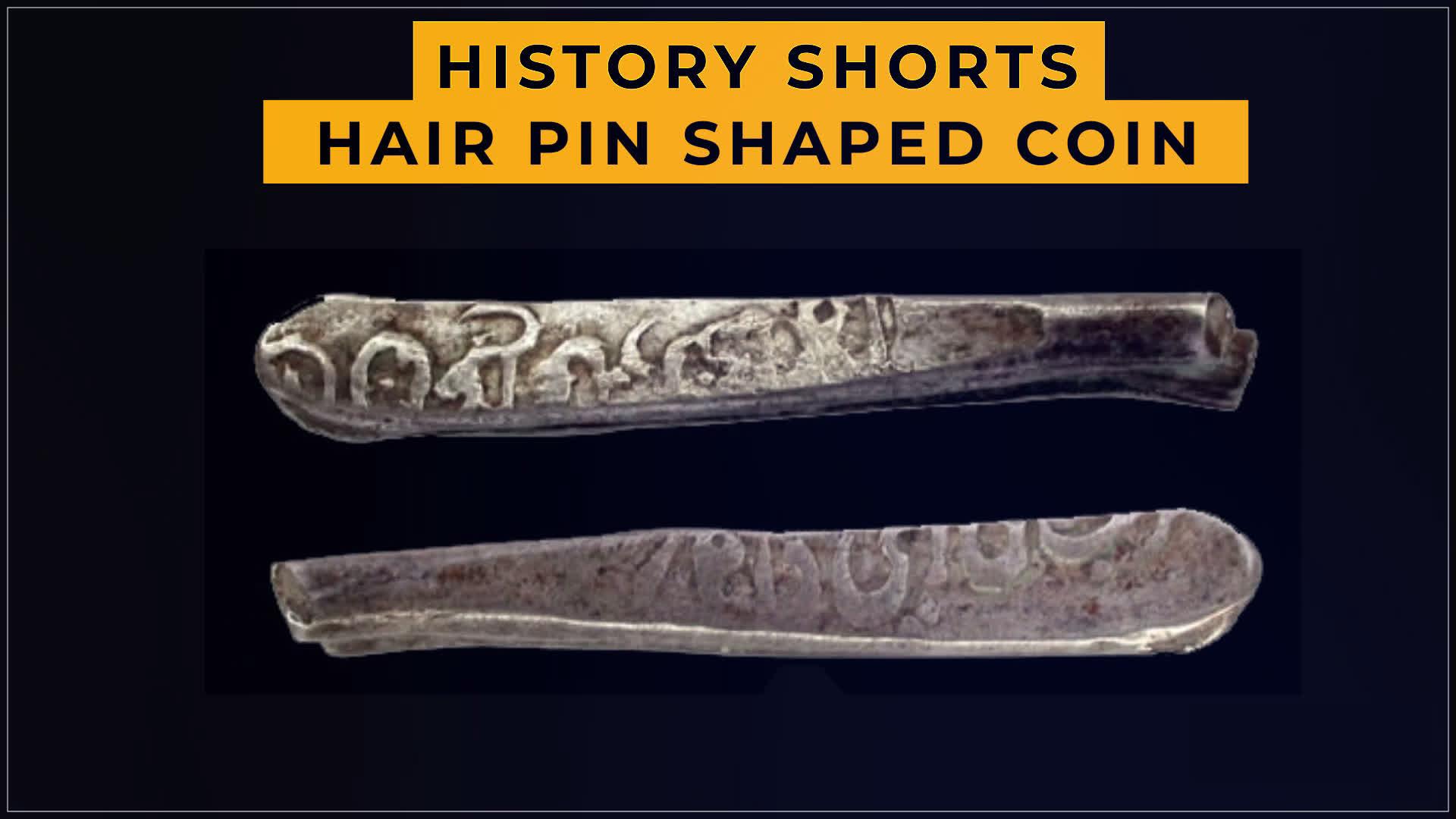 Hair Pin Shaped Coin | History Shorts