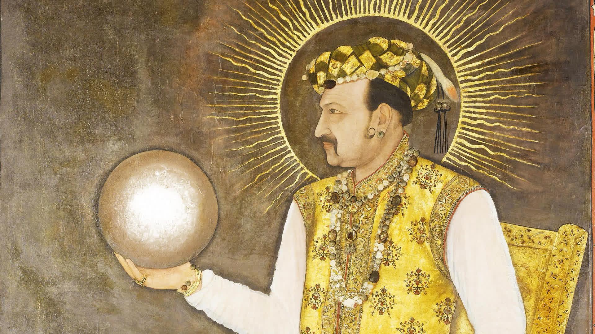 Jahangir Diaries