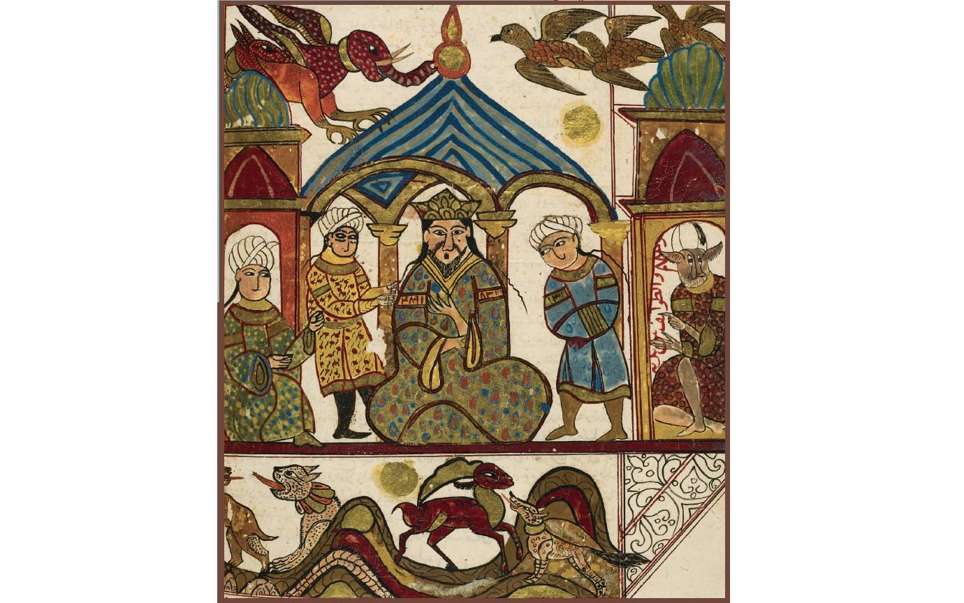 The Journey of Islam