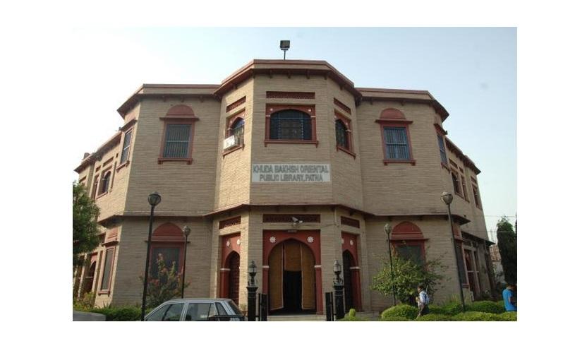 Khuda Bakhsh Library: Patna's Treasure House