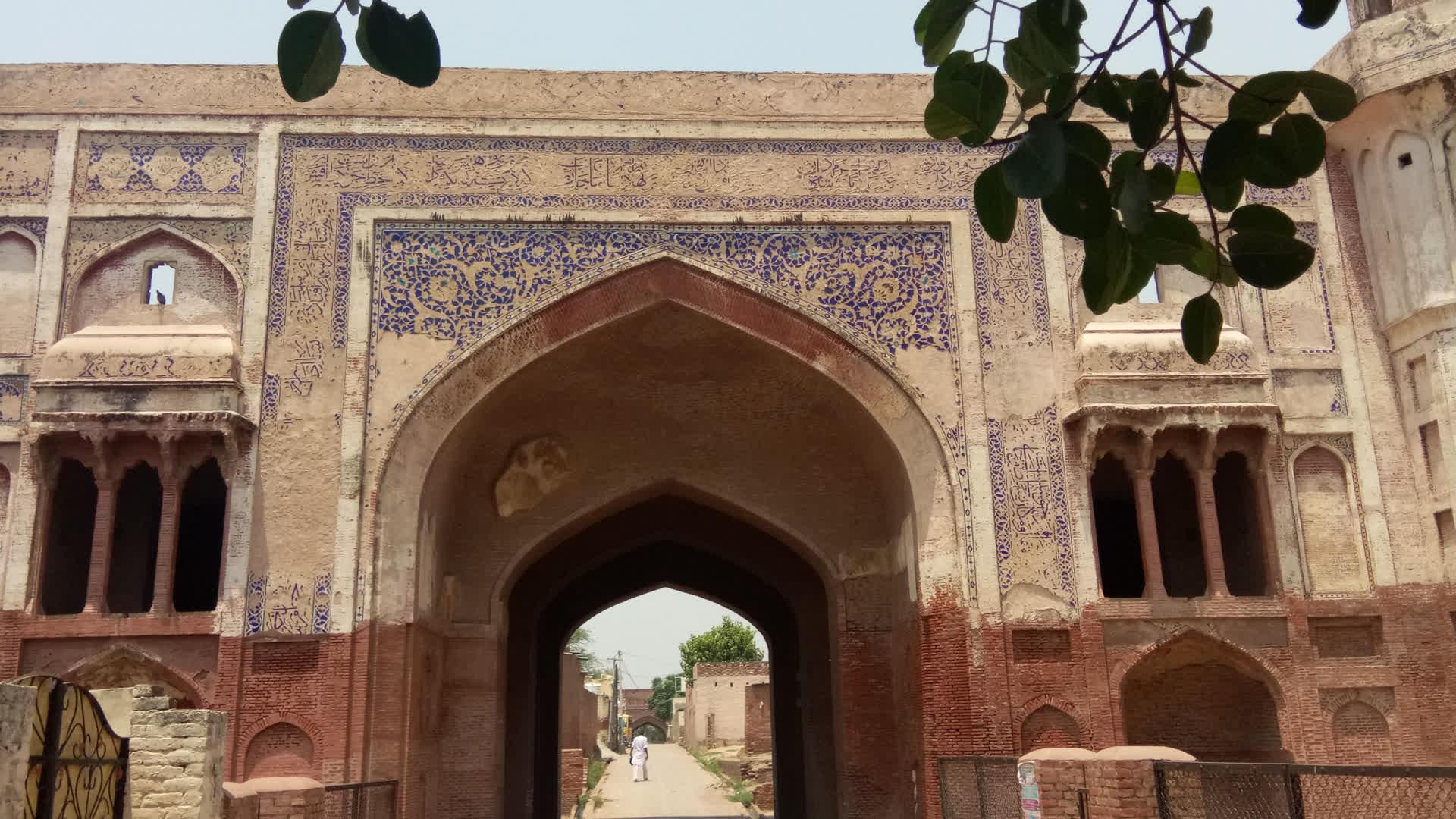 Sarai Amanat Khan: Legacy of the Taj Calligrapher