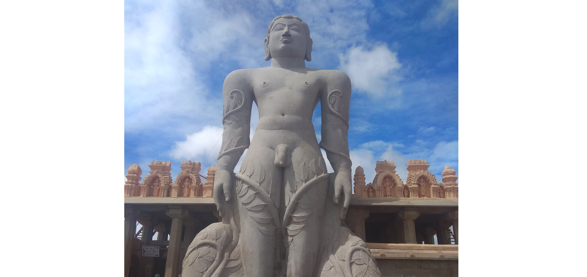 Shravanabelagola and its Mauryan Connection