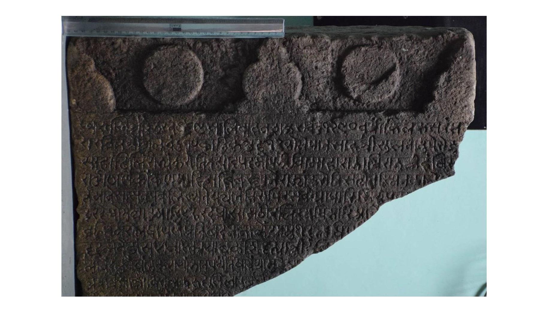 BARC Inscription: Secrets of Mumbai's Medieval Past
