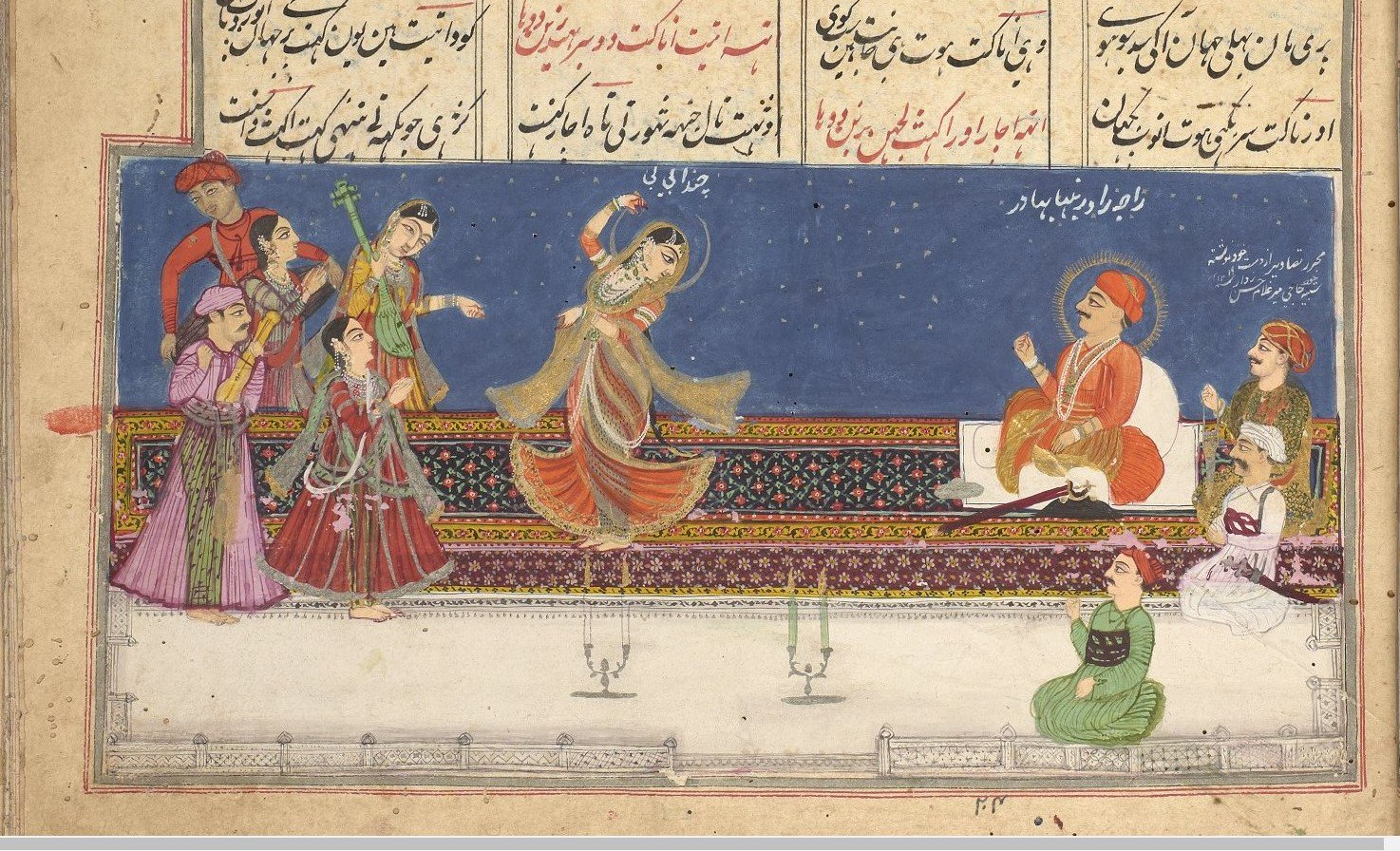 Mah Laqa Bai: From a Poet to a Political Advisor