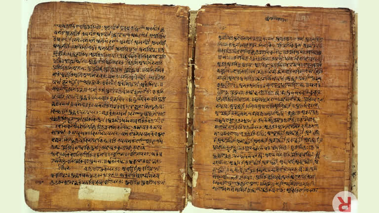 Age of Literature: The Art & Science of Living (6th BCE – 1st BCE)