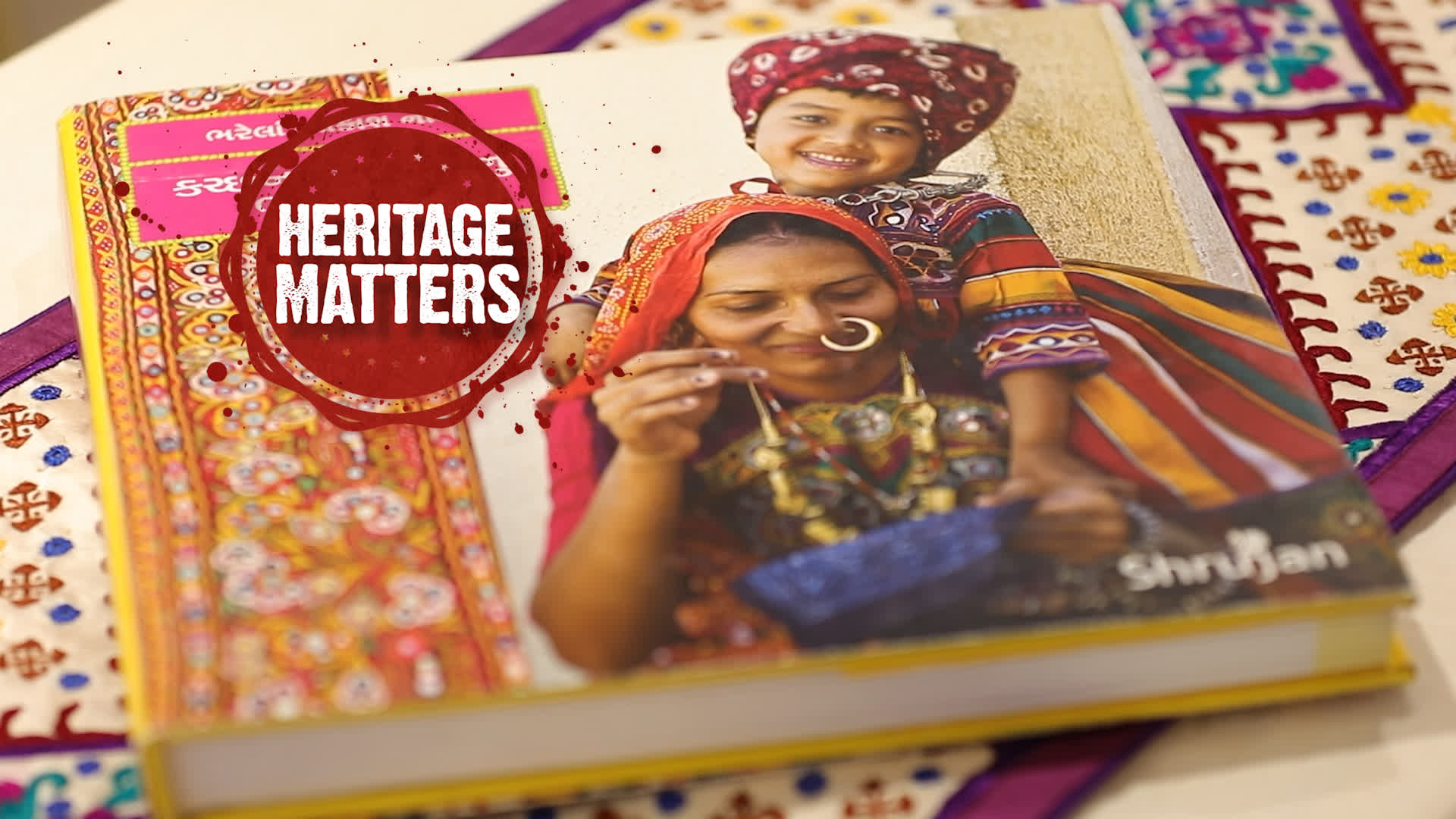 Shrujan: Reviving the Embroideries of Kutch
