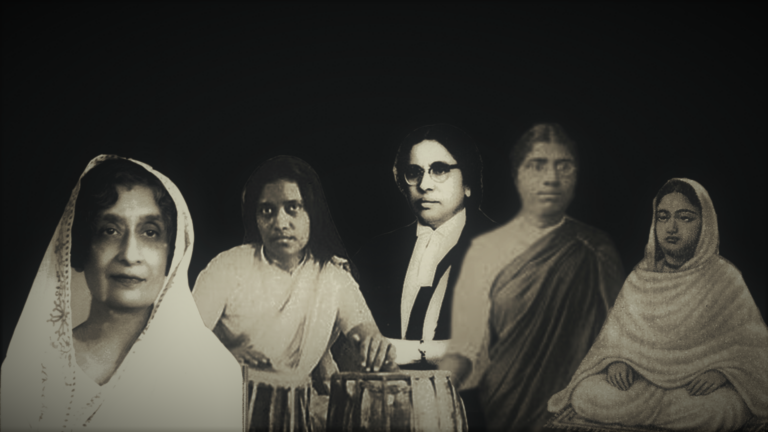 India's Earliest Feminists