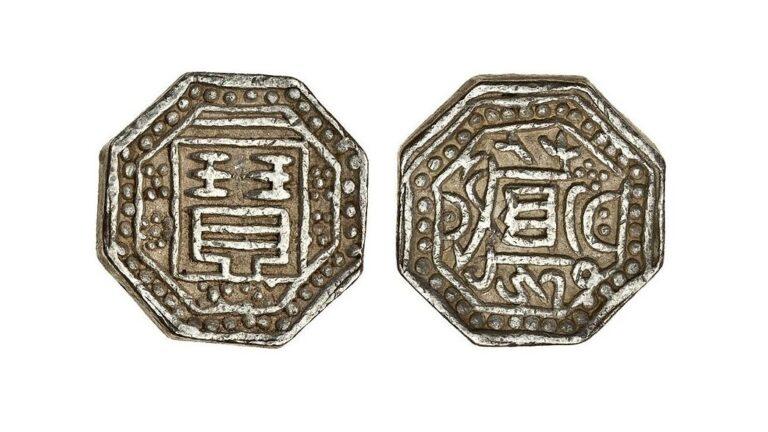 Ahom Coins: Myths, Lore & History